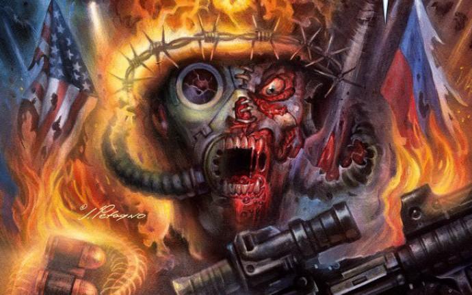 Содом в состоянии войны