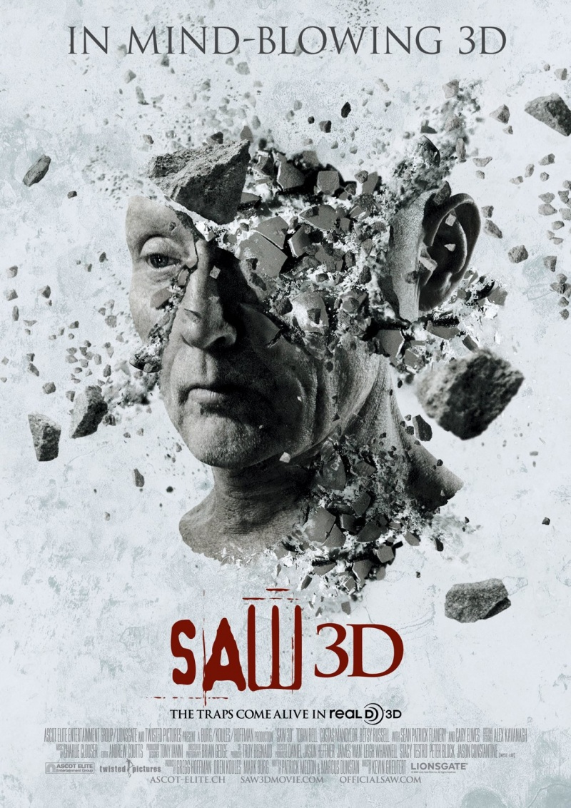 Пила 3D