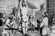 Пыточных дел страсти (Часть 5)