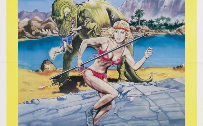 Девушка с копьем и конец света