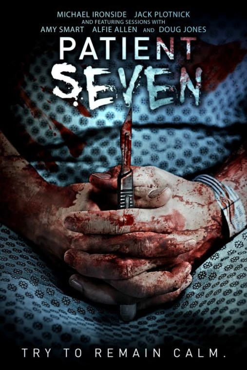 Седьмой пациент