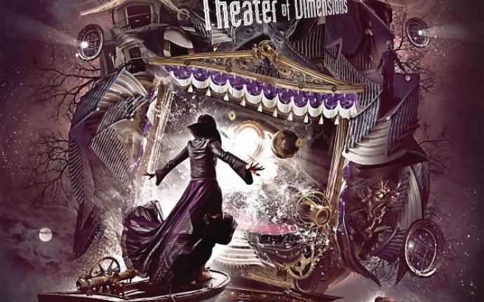 Добро пожаловать в театр измерений