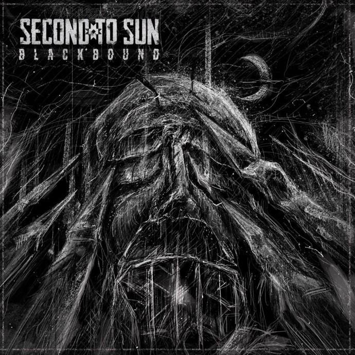 Вторая от Солнца