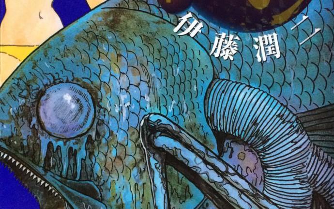 Вторжение рыб