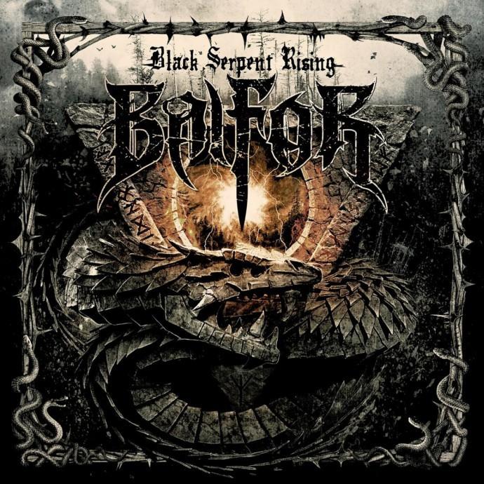Великий черный змей