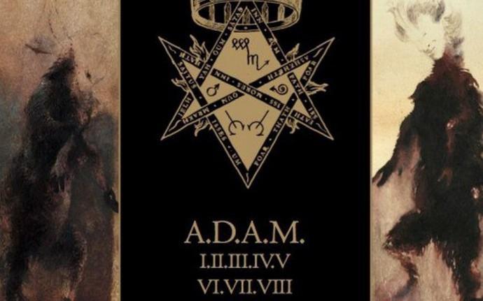 Ода Адаму