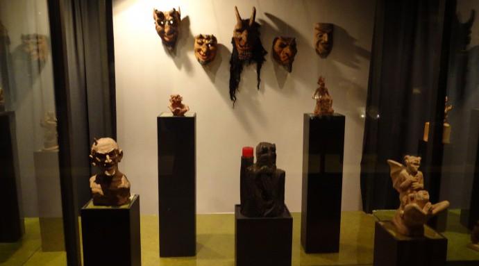 Музей от лукавого