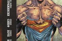 Супермен осовремененный III