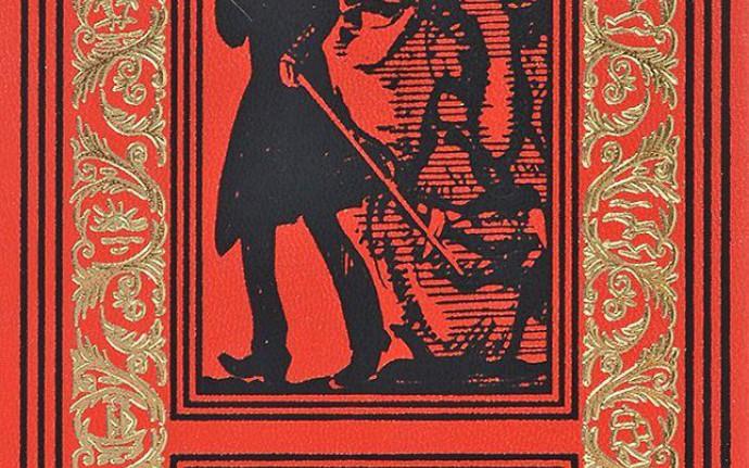 Рэевский Шерлок