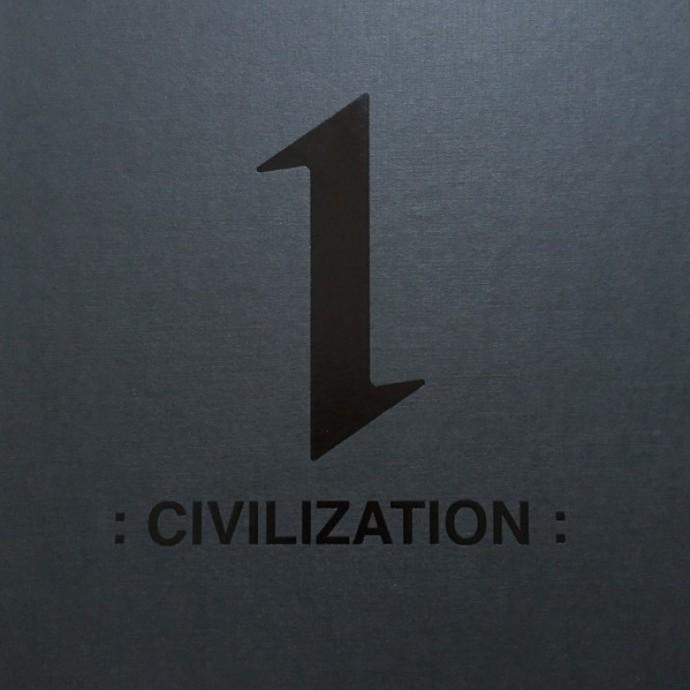 Цивилизованный геноцид ушей