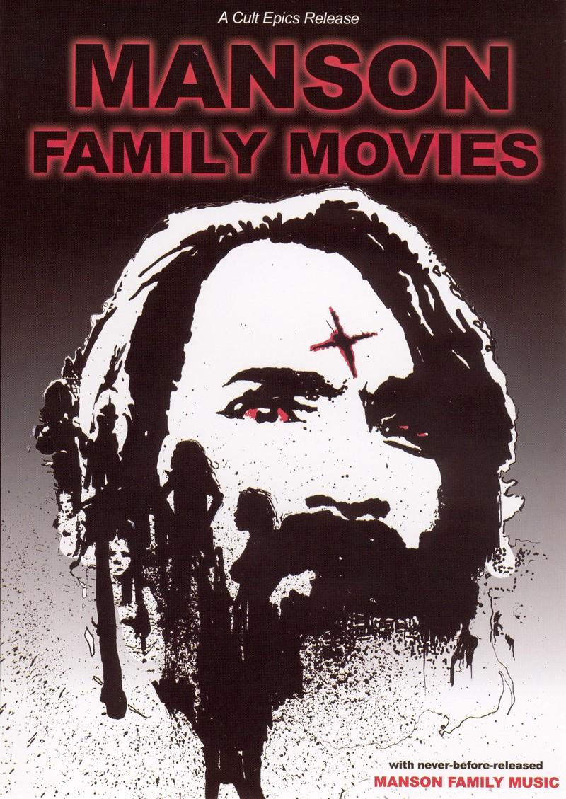 Мэнсон. Семейные фильмы