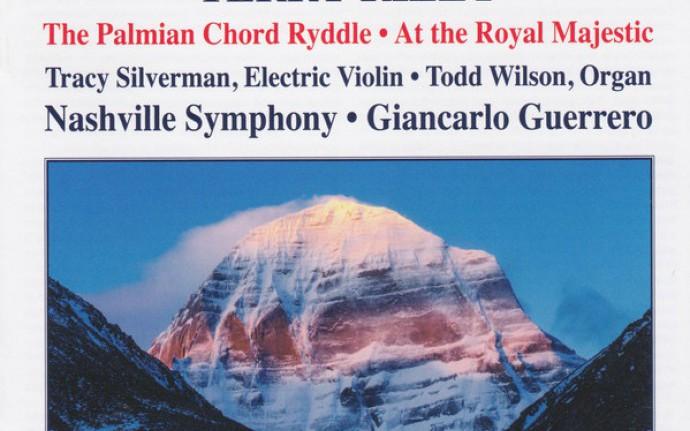 Дедушка-хиппи и симфонический оркестр