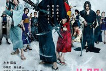 Бессмертный самурай