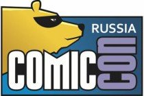 Отчёт с Comic Con Russia/«ИгроМир»