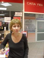 Анна Старобинец. Фото