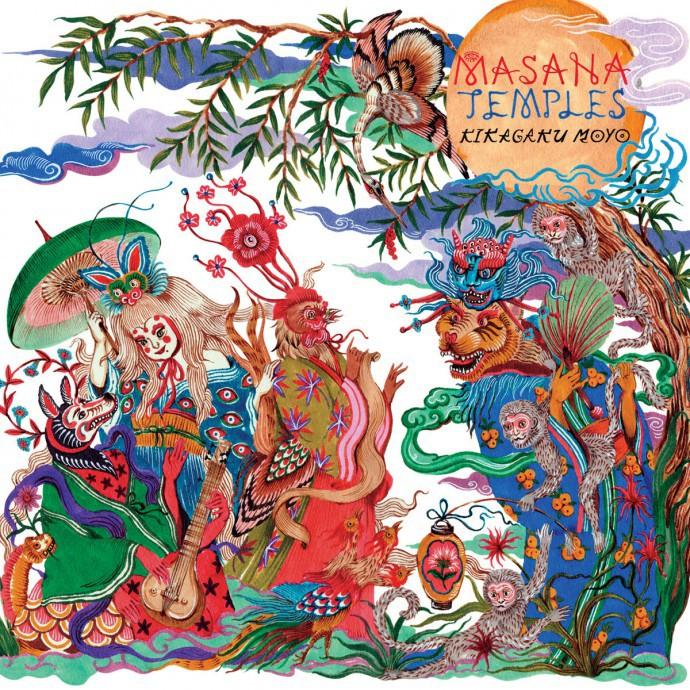 Японский голос итальянской психоделии