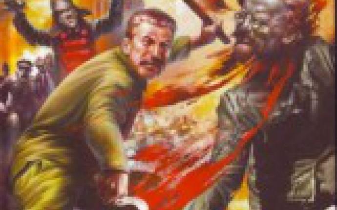 Зомби в стране победившего социализма