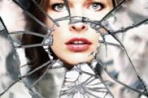 «Свет мой зеркальце, скажи...»