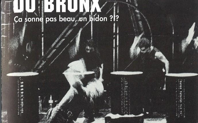 Барабаны Бронкса. Но не того…